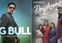 Box Office - Abhishek Bachchan's The Big Bull to open bigger than Ludo, will challenge Drishyam 2 for biggest OTT premiere of 2021