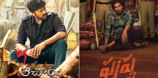 Covid impact: Tollywood biggies defer dates despite recent good shows