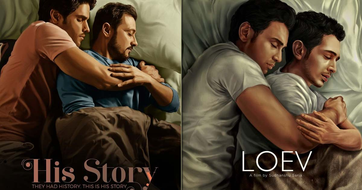 Ekta Kapoor Has 'Ripped Off & Stolen' The Poster Concept Of LOEV For 'His Storyy' Claims The Film's Director, Read On