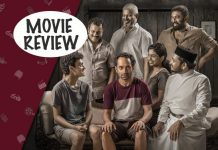 Joji Movie Review Starring Fahadh Faasil & Directed By Dileesh Pothan