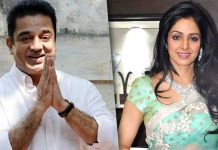 Kamal Haasan Rejected Sridevi's Mother's Proposal To Marry Her Daughter For This Reason