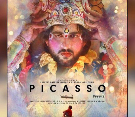 Koimoi Recommends Picasso Starring Prasad Oak & Samay Tambe