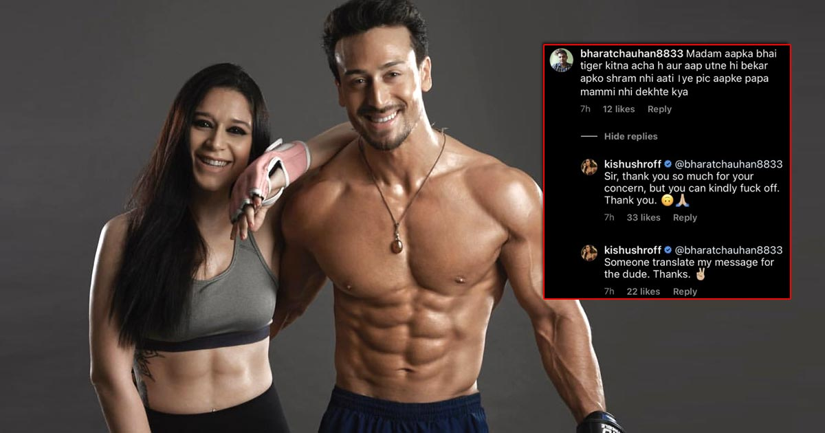 """Krishna Shroff Gives A Befitting Reply To A Troll Who Called Her 'Bekaar' In Comparision To Tiger Shroff: """"You Can Kindly F*ck Off"""" - Check Out"""