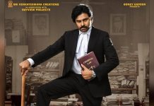 Pawan Kalyan's Vakeel Saab Box Office Day 4 Update