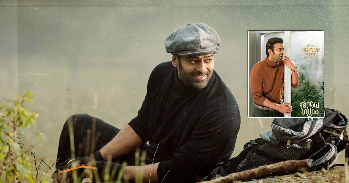 Radhe Shyam: Prabhas Drops Brand New Poster Of A Love Saga & It's A Best Festive Surprise For Fans - Deets Inside