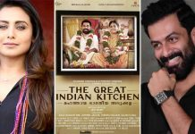 "Rani Mukerji Loved The Great Indian Kitchen, Sends A Heart-Warming Message To Prithviraj Sukumaran; Writes, ""One Of The Greatest Indian Films Made In Recent Times"""