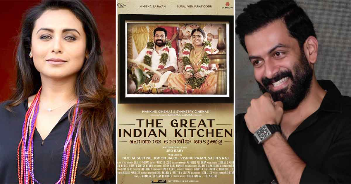 """Rani Mukerji Loved The Great Indian Kitchen, Sends A Heart-Warming Message To Prithviraj Sukumaran; Writes, """"One Of The Greatest Indian Films Made In Recent Times,"""" Read On"""