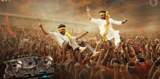 RRR New Poster Ft. Ram Charan & Jr.NTR On 'How's The Hype?': Blockbuster Or Lacklustre?