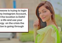 Rubina Dilaik to her hacker: Use your energy on the crisis the nation is going through