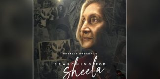 Searching For Sheela Review Starring Maa Anand Sheela