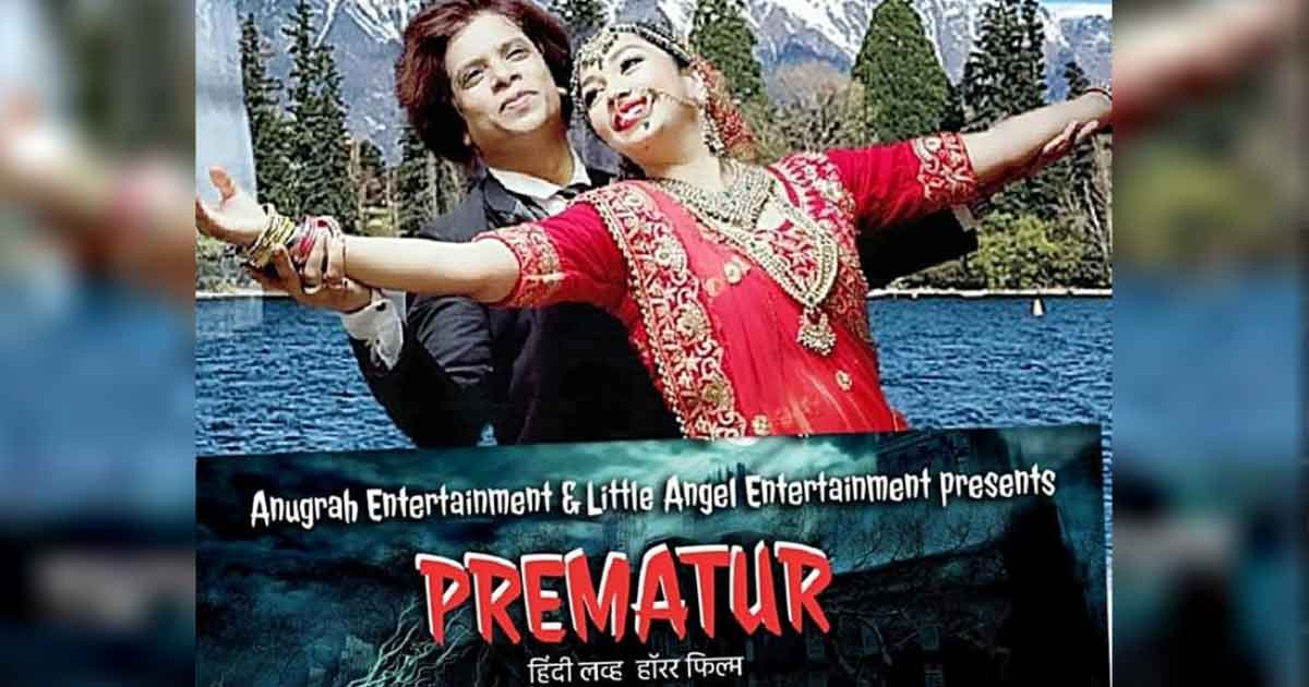 Shah Rukh Khan's Body Double Prashant Walde To Release 'Premaatur' A Week Before Salman Khan's Radhe!