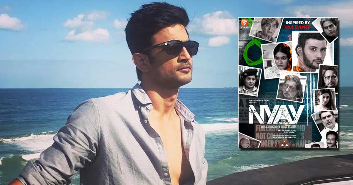 Nyaay: The Justice: The Sushant Singh Rajput Inspired Film's Teaser & Poster Will Make You Curious For It!