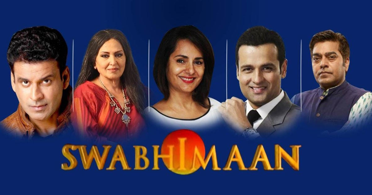 'Swabhimaan' to return after 25 years