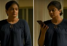 "Priyamani On The Family Man 2's Release: ""When We Get To Know Something We Will Definitely Let You All Know"""