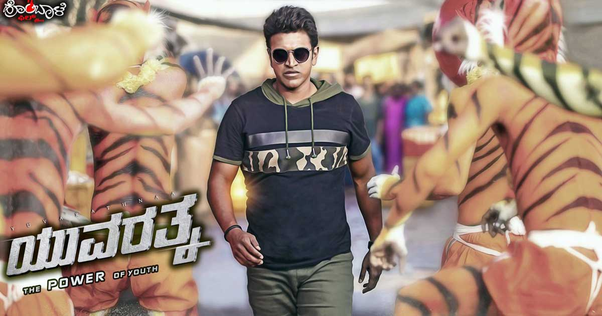 Yuvarathnaa: As Puneeth Rajkumar's Film Releases On OTT Within 8 Days Of Release, Theatre Owners Questions Their Survival