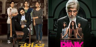 Vakeel Saab Box Office Analysis: Same Story, Different Cast & Crew, Different Numbers