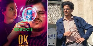 Vijay Varma-starrer 'OK Computer' goes to International Film Festival Rotterdam