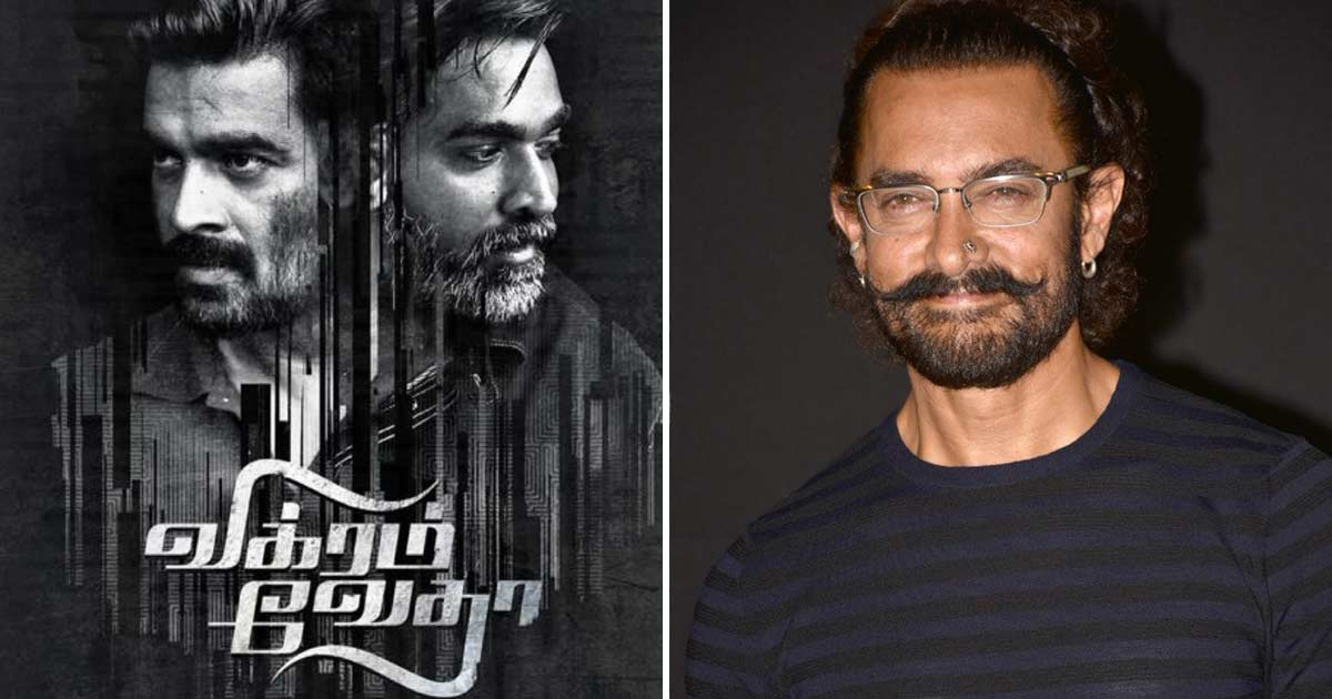Vikram Vedha Remake: India China Conflict Has A Relation With Aamir Khan's Backing Out