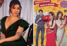 When Bhabiji Ghar Par Hain Fame Shilpa Shinde Said She Didn't Bond Well With Her Co-Actors
