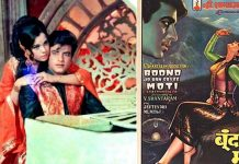 When Jeetendra Refused To Work With Mumtaz & Was Told That He Could Leave The Film