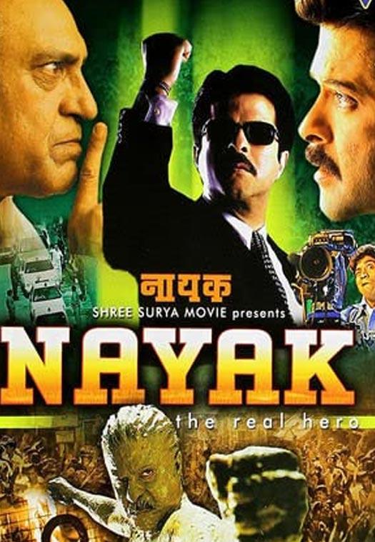 Nayak: The Real Hero Poster