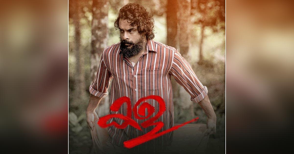 Amazon Prime Video launches the Malayalam blockbuster 'Kala' Starring Superstar Tovino Thomas