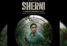 AMAZON PRIME VIDEO TO RELEASE THE MUCH-AWAITED HINDI FILM SHERNI NEXT MONTH STARRING VIDYA BALAN