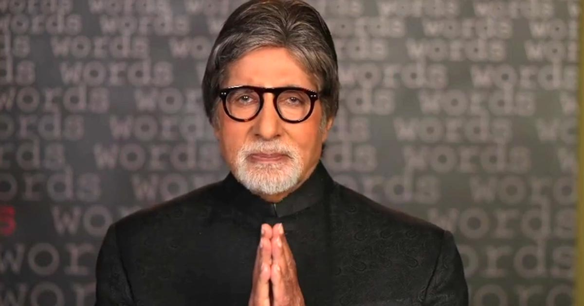 Amitabh Bachchan Recites Father's Poem To Encourage Covid Warriors