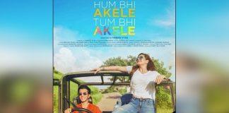 'Hum Bhi Akele Tum Bhi Akele' uses Bulleh Shah's poetry to explore identity theme