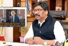 Jharkhand CM Hemant Soren Memes Ft. Scam 1992 & Much More