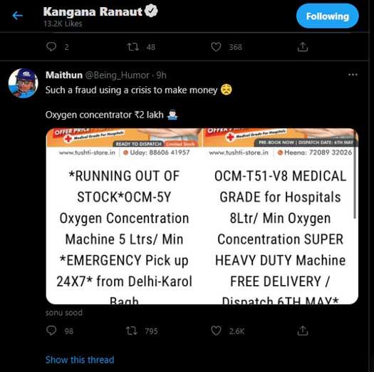Kangana Ranaut vs Sonu Sood