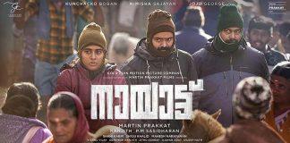 Koimoi Recommends Nayattu Written By Shahi Kabir & Directed By Martin Prakkat