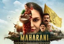 Maharani Review: Huma Qureshi Becomes A Spectacular Queen But The Writing Does Not Let Her Shine As She Should Have