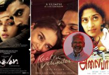 Mani Ratnam & The Art Of Making Mesmerising Music Videos: Saarattu Vandiyili from Kaatru Veliyidai To Behne De From Raavan