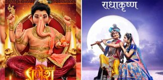 Mythological drama takes over small screen