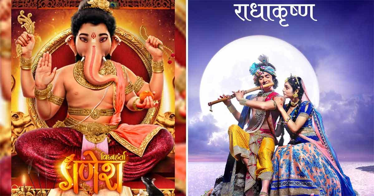 RadhaKrishn To Vighnaharta Ganesh: Mythological Dramas Take Over Small Screen Amid COVID Crisis