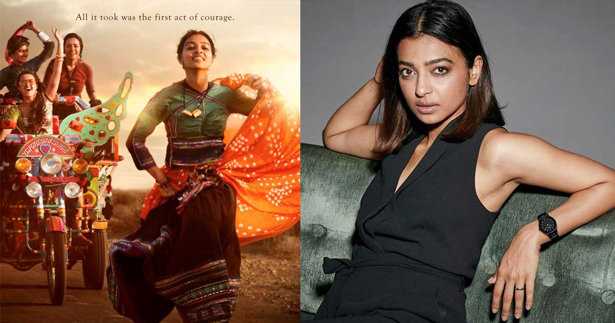Radhika Apte On Nude Video Controversy