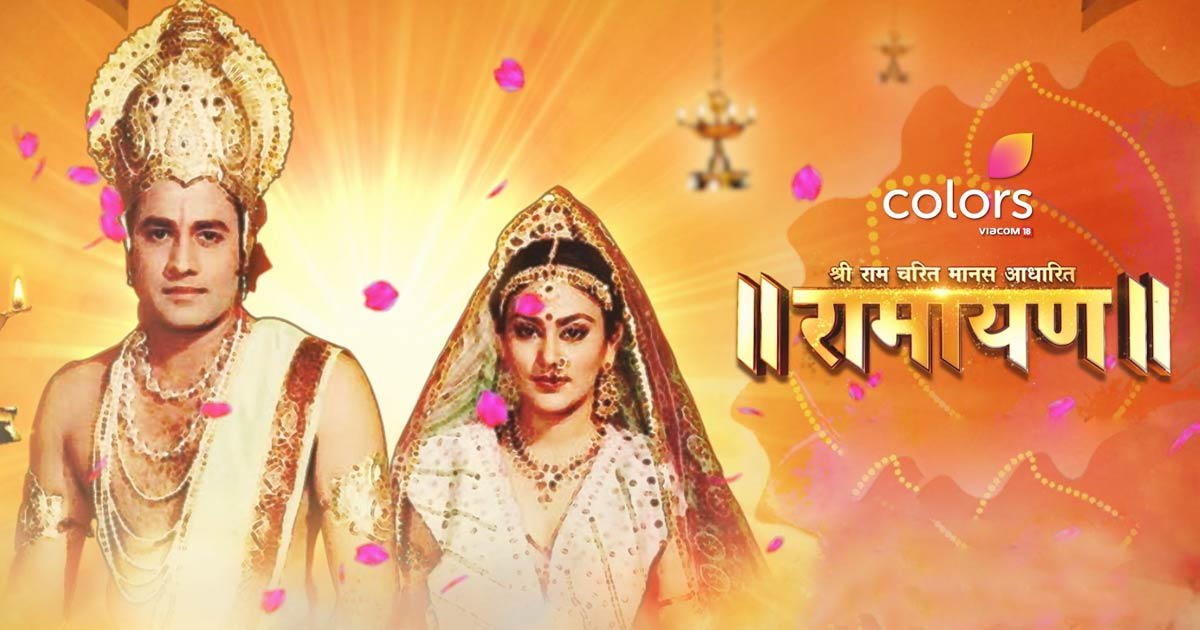 Ramanand Sagar's Legendary Ramayan Is Back To Break The TRP Records For The Third Time!