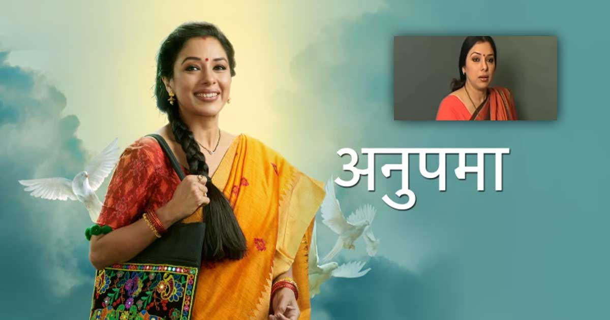 Rupali Ganguly's Audition Clip From 'Anupamaa' Leaks