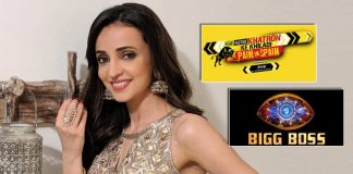 Sanaya Irani Signs Both Khatron Ke Khiladi & Bigg Boss 15?