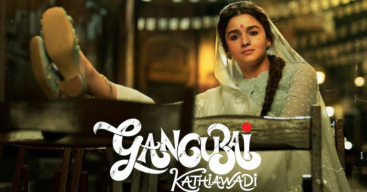 Gangubai Kathiawadi: Alia Bhatt Starrer Is Just 3 Days Away From Wrap Up, Ban On Shooting Costing 3 Lakhs' Loss Per Day?
