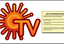 Sun TV donates 30 crore for Covid-affected