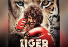 Teaser launch of Vijay Deverakonda starrer 'Liger' postponed