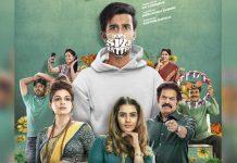 Telugu film 'Ek Mini Katha' set for OTT premiere on May 27