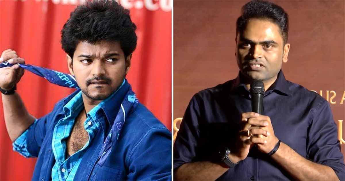 Thalapathy 66: Thalapathy Vijay To Join Forces With Vamshi Paidipally