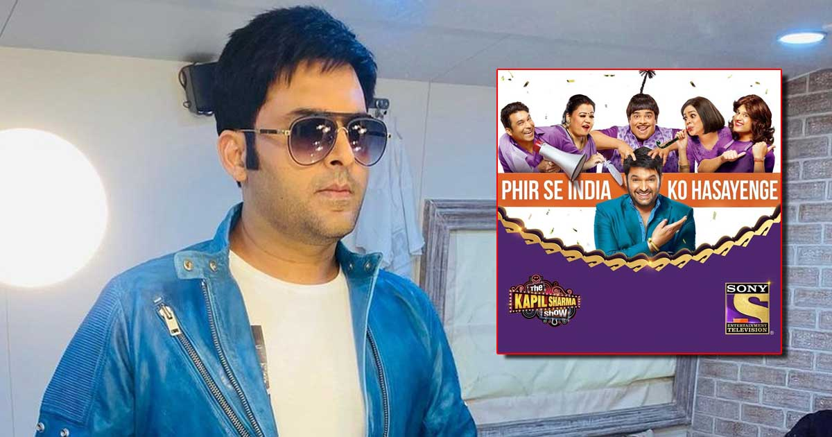 The Kapil Sharma Show Release Date May Leave The Fans Disappointed