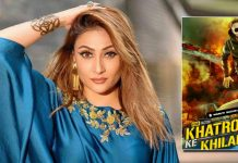 Urvashi Dholakia Gives KKK A Pass, Says Won't Be A Part Of This Season