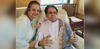 98-Year-Old Dilip Kumar Has Been Hospitalised Due To Breathlessness