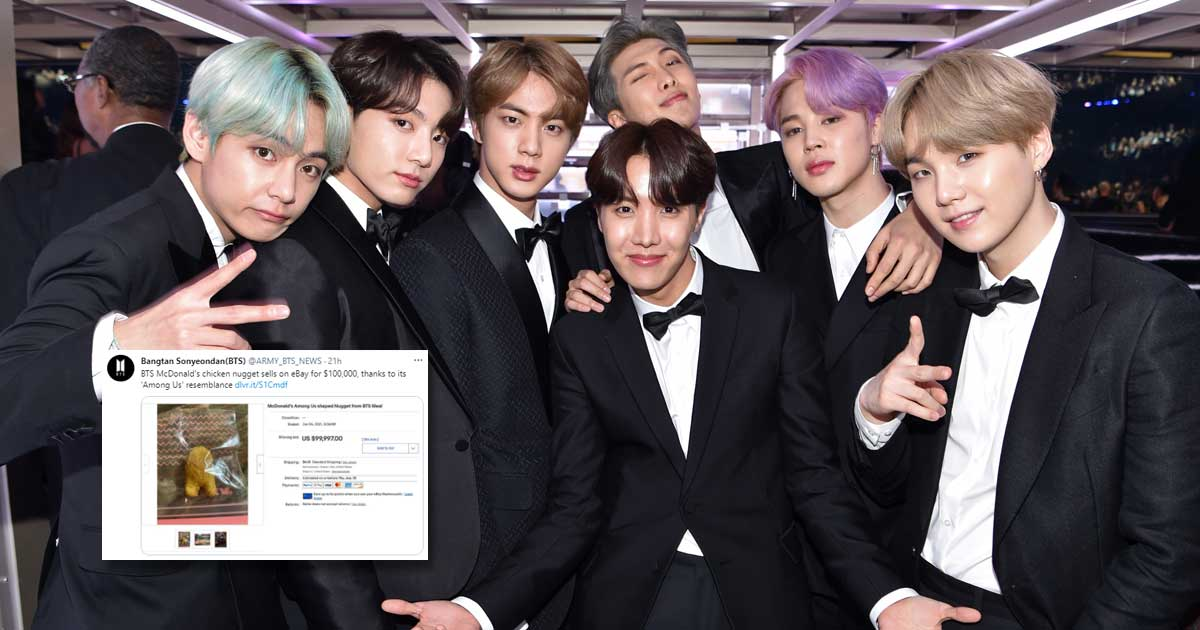 A Chicken Nugget From BTS Meal Sold At ₹72.83 Lakhs