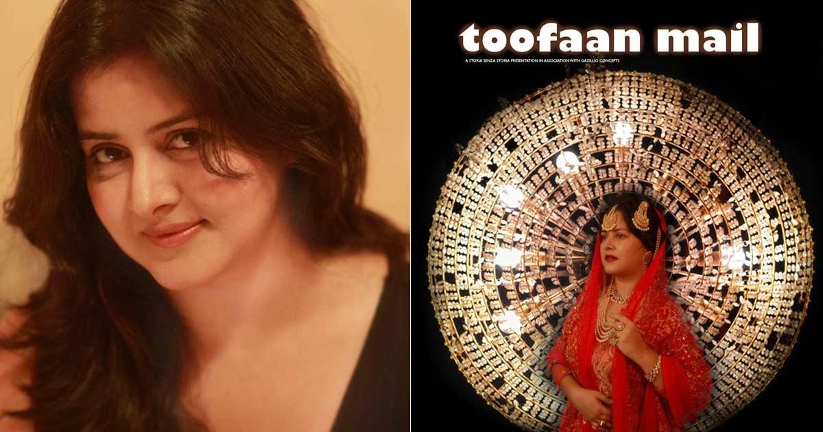 Akriti Singh's Directorial Debut 'Toofan Mail' Wins Big At UK Asian Film Fest